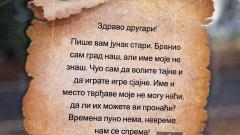 avala_galerija_4