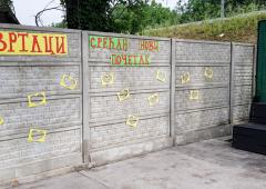 Oprostajna-zurka-19