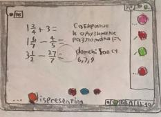 Lazarus-Lubarda-5.razred