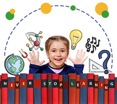 SAvremen pedagoški pristup