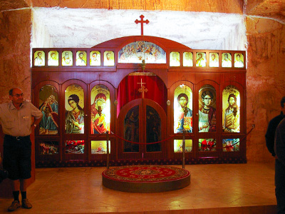 Pravoslavna crkva u Australiji
