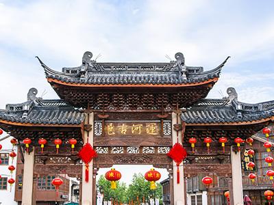 Hram u Kini