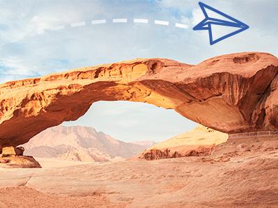 Prolaz u pustinji