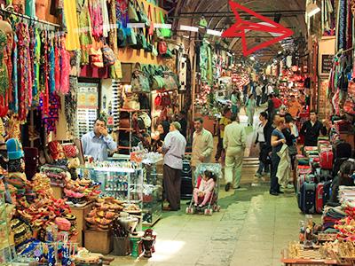 Baš čaršija, Istanbul