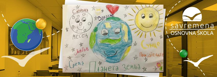 crtež o zaštiti planete Zemlje