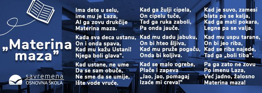 Jovan Jovanović Zmaj - Materina maza