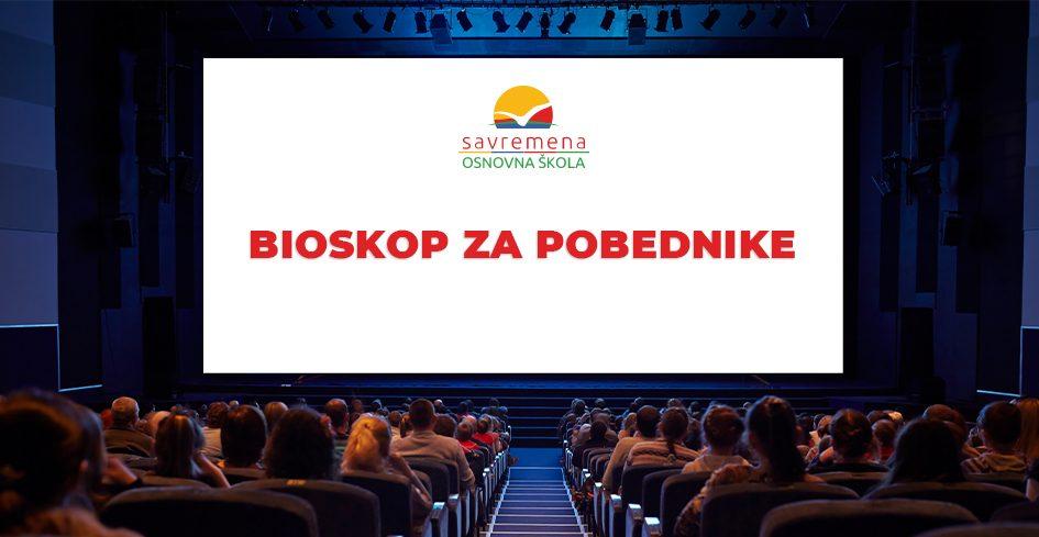 """Nagradni odlazak u bioskop za pobednike projekta """"Razvijanje zajedništva"""""""