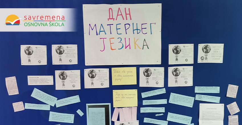 Promovisanje jezičke kulture uz najlepše reči maternjeg jezika