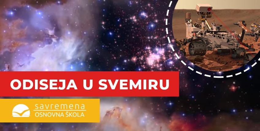 Odiseja u svemiru – poučne prezentacije o kosmičkim fenomenima
